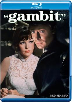 Gambit 1966 m720p BluRay x264-BiRD
