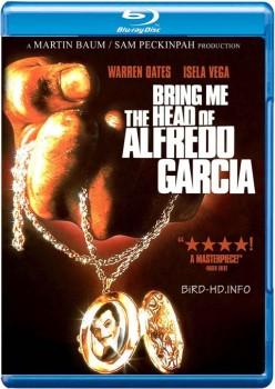 Bring Me the Head of Alfredo Garcia 1974 m720p BluRay x264-BiRD