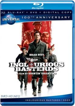 Inglourious Basterds 2009 m720p BluRay x264-BiRD