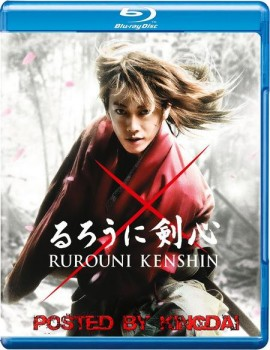 Rurouni Kenshin (2012) BRRip XviD AC3-playXD
