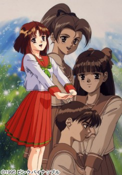 First Loves / My Petty Class Student / Kakyuusei / Какюсэй OVA-1 (Elf, PinkPineapple) (ep. 1-4 of 4) [uncen] [1995 г., School, Romance, Straight, Softcore, DVDRip] [jap/eng(1-2)/rus(1-2)]
