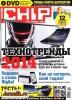 Chip �1 (������ 2014 / ������) PDF