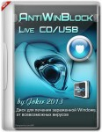 AntiWinBlock 2.6.4 LIVE CD|USB (2014|RUS)