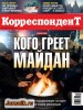 ������������� �2 (������ 2014) PDF