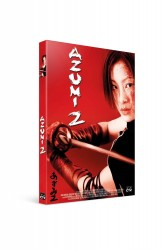 Vos achats DVD, sortie DVD a ne pas manquer ! - Page 6 791e45305732998