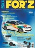 Forz �1 (������ 2014)