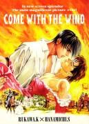 http://aspiredemaciado.blogspot.com.ar/2010/12/ven-con-el-viento.html