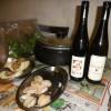 Red Wine White Wine - 頁 5 D08708309831796