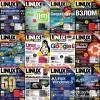 Linux Format �1-12 (165-177) ������-������� 2013. ����� 2013