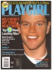 PlayGirl magazine 1998-08
