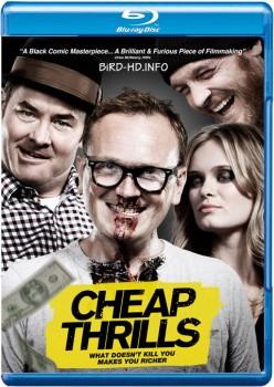 Cheap Thrills 2013 m720p BluRay x264-BiRD