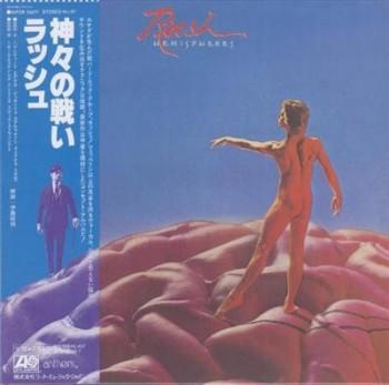Rush Hemispheres Japan Edition 2009