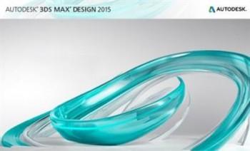 AUTODESK 3DSMAXDESIGN V2015 WIN64-ISO