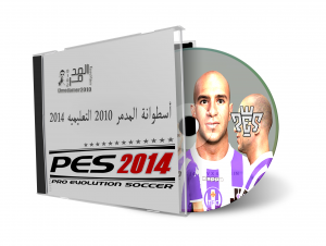 Download How To Make Face and Hair For Pes 2014 Tutorial by elmodamer