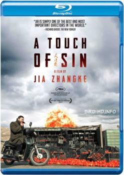 A Touch of Sin 2013 m720p BluRay x264-BiRD