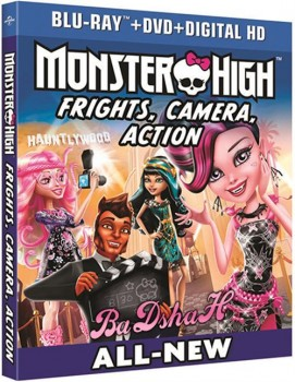 Monster High Frights Camera Action 2014 BRRip XviD AC3-SuperNova