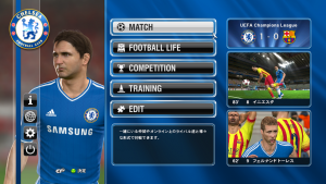 Download PES 2014 High Definition Mod exe by Jenkey1002