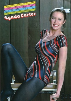 Lynda Carter: Leotard: HQ x 1