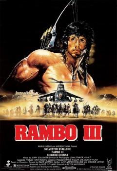 Рэмбо 3 / Rambo 3 (Сильвестр Сталлоне, 1988) 62229e322006550
