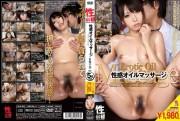 CENSORED LZJS-303 性感オイルマッサージ ~Erotic oil massage~, AV Censored