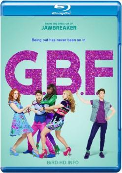 G.B.F. 2013 m720p BluRay x264-BiRD