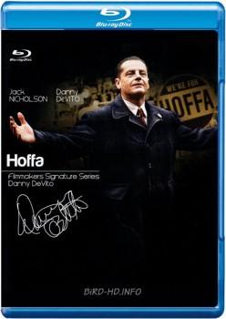Hoffa 1992 m720p BluRay x264-BiRD