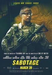 毒火追擊/震撼殺戮(Sabotage)poster