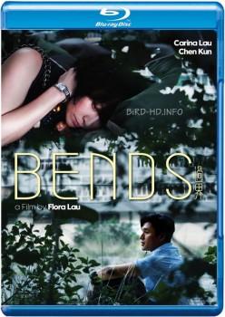 Bends 2013 m720p BluRay x264-BiRD