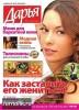 ����� �17 (������ 2012) PDF