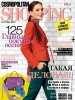 Cosmopolitan Shopping �9 (�������� 2013)