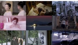 movie screenshot of Enthralled fdmovie.com