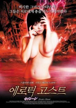 Erotic Film Online
