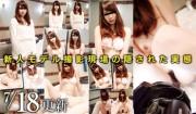 Mesubuta 140718_819_01 新人モデル撮影現場の隠された実態 07270