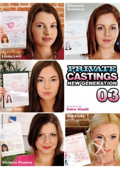 Private Castings New Generation 3 Cover
