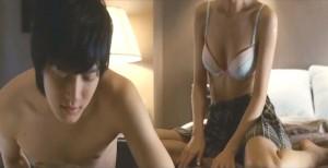 Nackt  Kim Hyo-jin Hyo