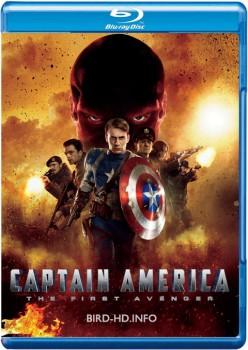 Captain America: The First Avenger 2011 REPACK m720p BluRay x264-BiRD
