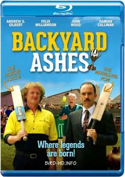Backyard Ashes 2013 m720p BluRay x264-BiRD