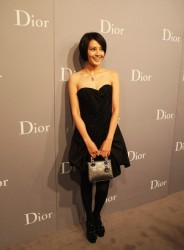 Yuanyuan Gao leggy in pantyhose at the Christian Dior & Chinese Artists in Beijing 11/15/08