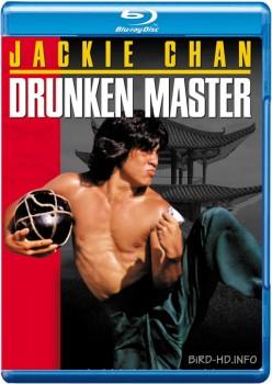 Drunken Master 1978 m720p BluRay x264-BiRD
