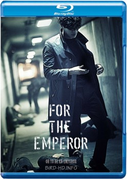 For the Emperor 2014 m720p BluRay x264-BiRD