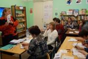 Cеминар для школьных библиотекарей «Школьная библиотека как центр поддержки и развития чтения»
