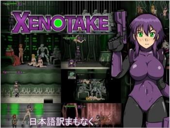 Xenotake