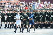 Chinese Army 1db789370861008