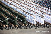 Chinese Army 7823f4370860976