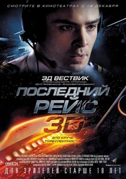 ��������� ���� (2014)