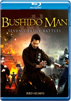 Bushido Man 2013 m720p BluRay x264-BiRD
