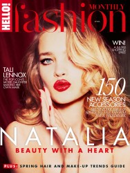 Natalia Vodianova - HELLO! Fashion Monthly, April 2015