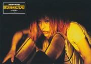 Пятый элемент / The Fifth Element (Мила Йовович, Брюс Уиллис) (1997) 33b13f397202551