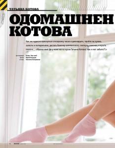 http://thumbnails109.imagebam.com/39861/2cce3d398600697.jpg