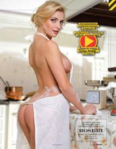 http://thumbnails109.imagebam.com/39861/571413398600830.jpg
